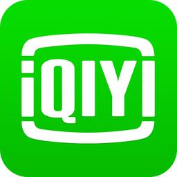 爱奇艺iPhone版 9.10.0 最新版
