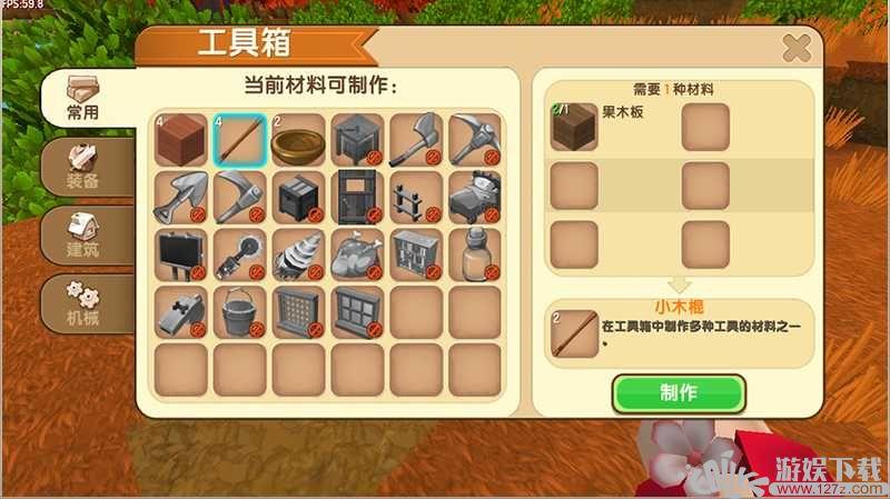迷你世界:生存模式床怎么制作 需要哪些材料!