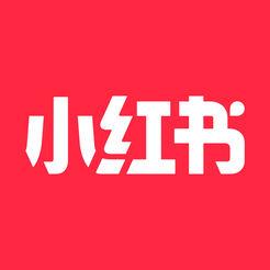 小红书ios版 v5.44.1