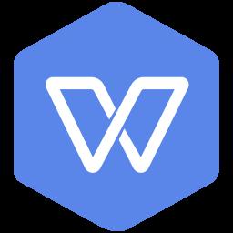 WPS2019专业版 v11.8.2.8053 免激活码