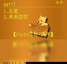 804254986D72FD55ED0CC679563F00B60E64E0C3_s
