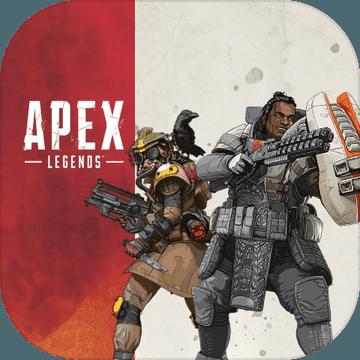 Apex 英雄手机版