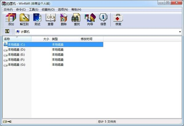 X3P06450J64E