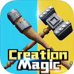 创造与魔法腾讯版