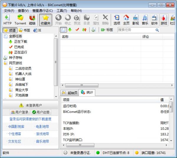 2345_image_file_copy_30