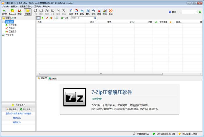 2345_image_file_copy_29