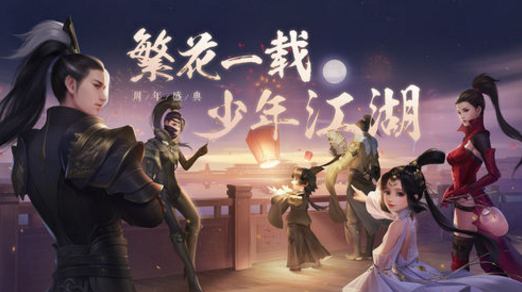 剑侠世界2手游下载