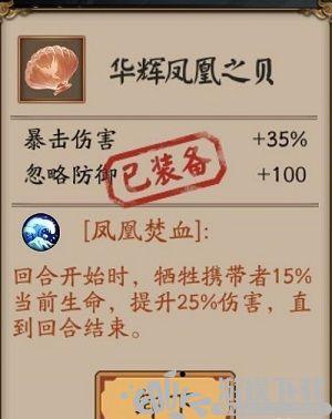 阴阳师紫渊撤退战怎么打   紫渊撤退战阵容推荐