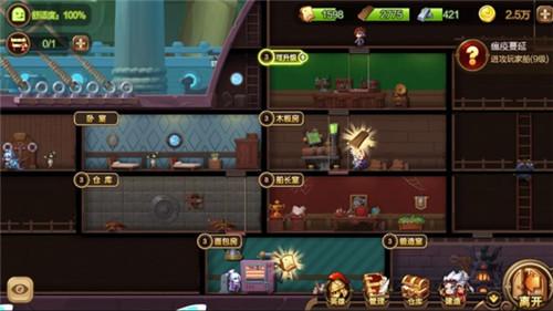 无尽之塔船内系统怎么玩?船内系统玩法攻略一览