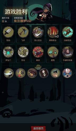 月圆之夜骑士盾刺流如何玩 骑士盾刺流玩法攻略