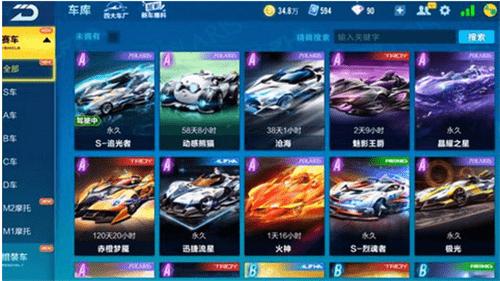 QQ飞车不氪金a车排行榜,猜猜哪辆最厉害?