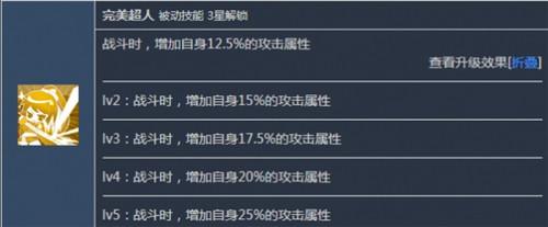 重装战姬新SSR九条绫怎么样 九条绫详细介绍