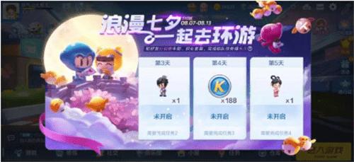 跑跑卡丁车七夕环游怎样通关?