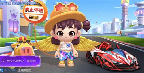跑跑卡丁车手游盛夏的裙装与草帽购买方法介绍