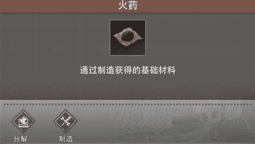 王牌战争文明重启:穿甲12号散弹配方是什么,怎么制作?
