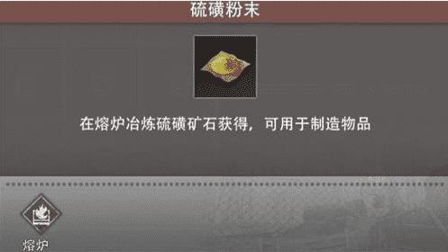 王牌战争文明重启:5.56子弹的配方是什么,如何制作?