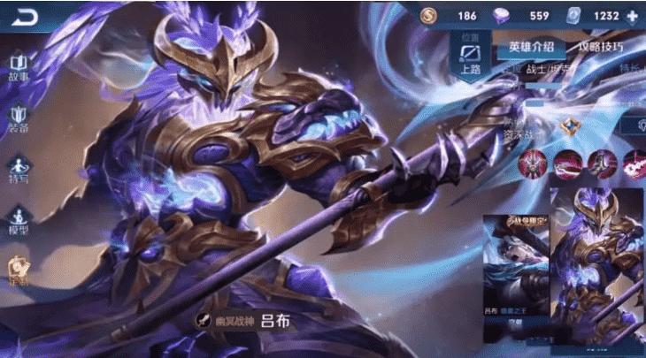 王者荣耀:宫本重做黑武士造型非常给力!吕布喜提新皮肤
