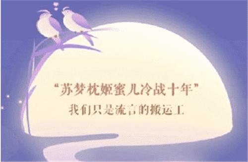 遇见逆水寒驿站小报8月12日的正确答案是什么?