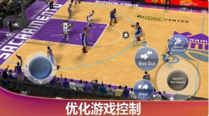NBA 2K20手机版