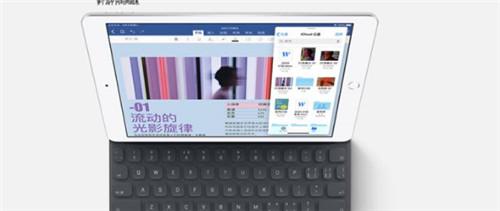 iPad 2019值得买吗 iPad 2019和iPad 2018区别