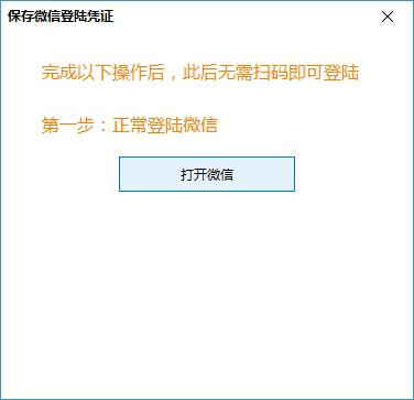 2345_image_file_copy_57