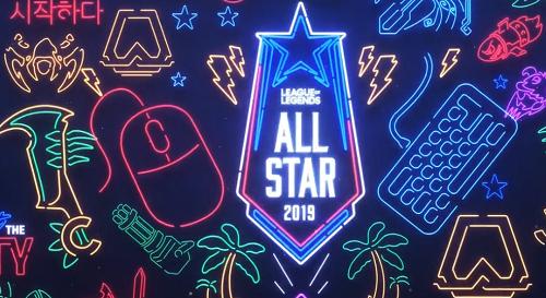 英雄联盟2019全明星LPL赛区参赛选手宣传片预览