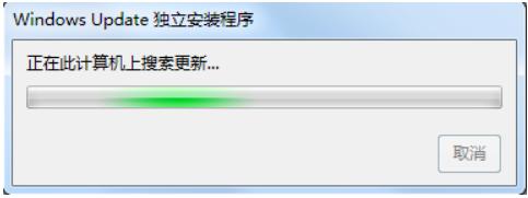 KB2533623修补程序