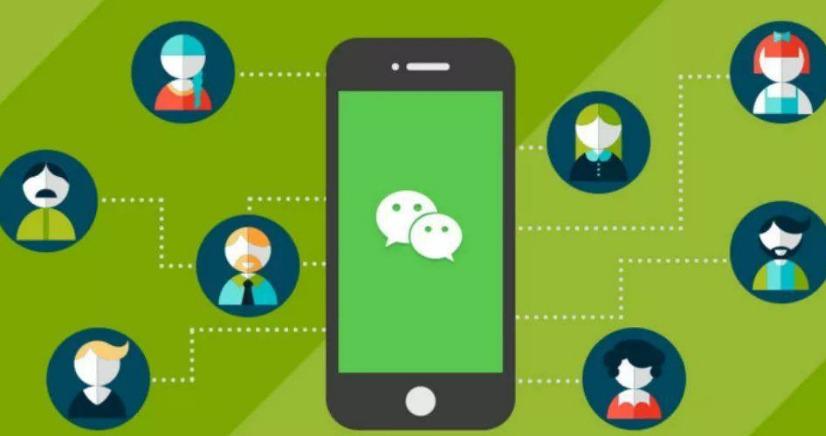 微信公众号怎么更改绑定的手机号 更改绑定手机号方法