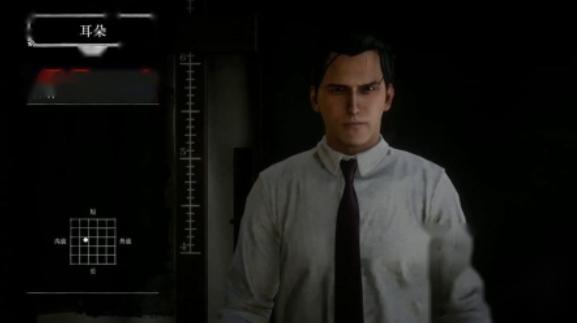 荒野大镖客2线上男角色捏脸详细数据视频解析