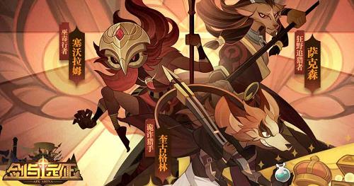 剑与远征手游新版本测试视频