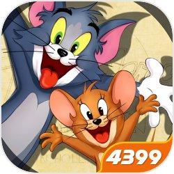 猫和老鼠4399版
