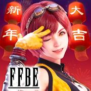 最终幻想勇气启示录手游版