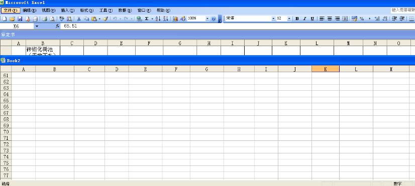 excel表格日期的显示格式怎么改 更改日期格式方法