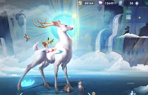 王者荣耀瑶九色鹿什么时间上线 九色鹿多少点券