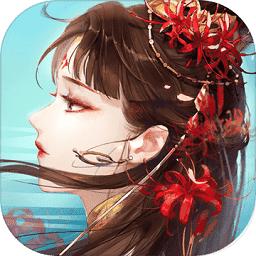 倩女幽魂手游2020最新版