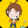 皮皮漫画免费版app