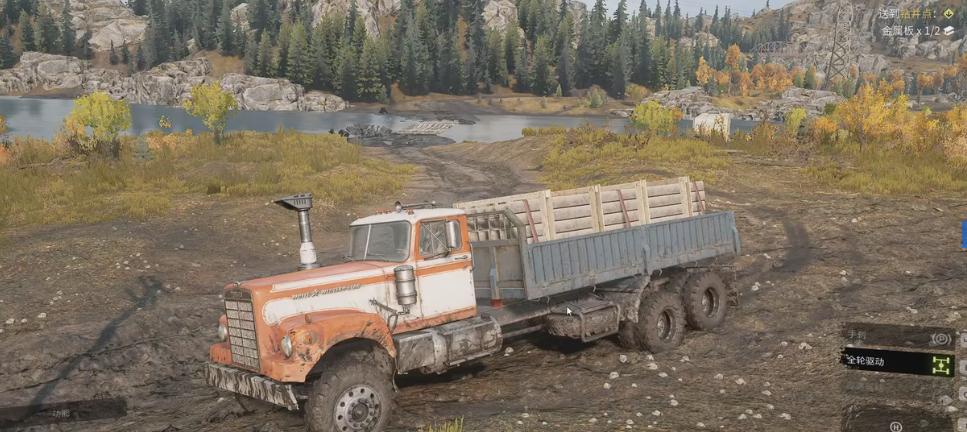 雪地奔驰主线任务井井有条完成视频攻略