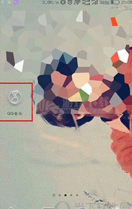 qq音乐怎么取消自动续费  QQ音乐自动续费取消步骤