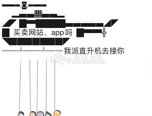 微信朋友圈直升机文字怎么发  直升机怎么打出来