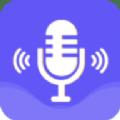 微信语音传播小助手免费版