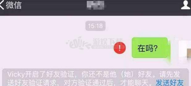 微信怎么查看删掉的人  微信找回删掉的人信息教程