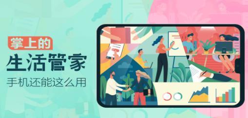 华为手机官方应用软件合集