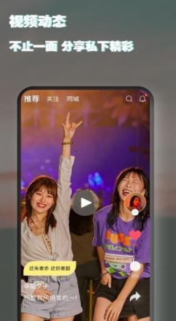 脸咔app