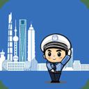 上海交警app官方版