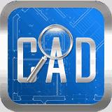 CAD快速看图app