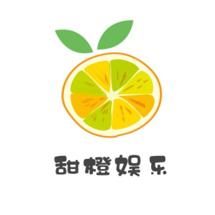 甜橙娱乐棋牌