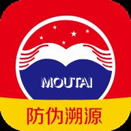 贵州茅台酒防伪溯源系统