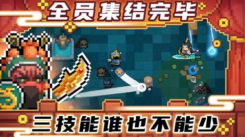 元气骑士pj版3.0.1