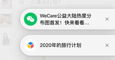 微信8.0.9版本