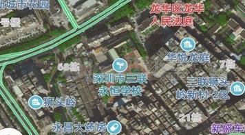 2021北斗卫星地图超清实景版